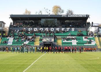 PFC Ludogorets Stadium (Ludogorets Arena)
