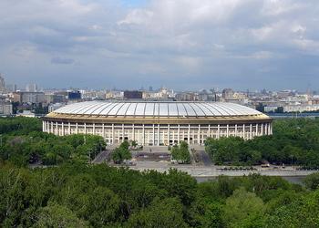 Russia Stadium (Luzhniki Stadium)