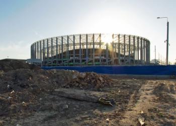 Stadium (Nizhny Novgorod Stadium)