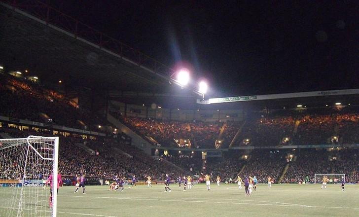 23,971 watch Bradford City v Arsenal 23,971 watch Bradford City v Arsenal  ...