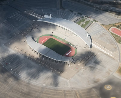 Turkey Stadium (Atatürk Olympic Stadium)
