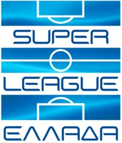 Super League Greece Logo