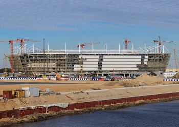 FC Baltika Kaliningrad Stadium (Kaliningrad Stadium)