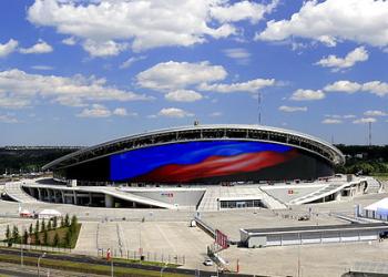 FC Rubin Kazan Stadium (Kazan Arena)