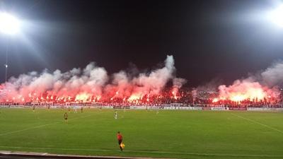 Lokomotiv Plovdiv Fans
