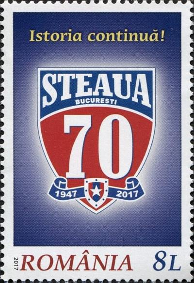Romanian Football Commemorative Stamp