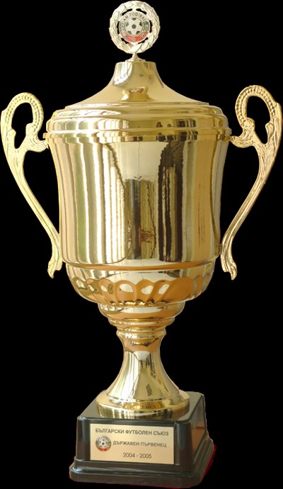 A Group Trophy Bulgaria