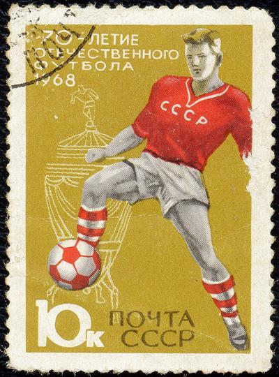 Russian Football Stamp