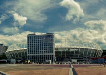 Dynamo Kyiv & Shaktar Donesk Stadium (NSC Olimpiyskiy)