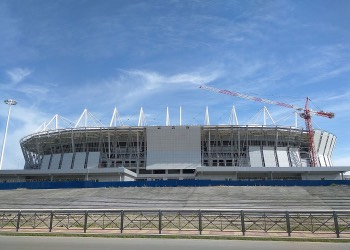 FC Rostov Stadium (Rostov Arena)